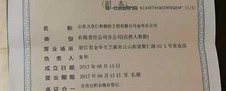 浙江同天科技有限公司