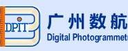 广州数航信息技术有限公司
