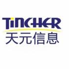 山东天元信息技术股份有限公司安徽分公司