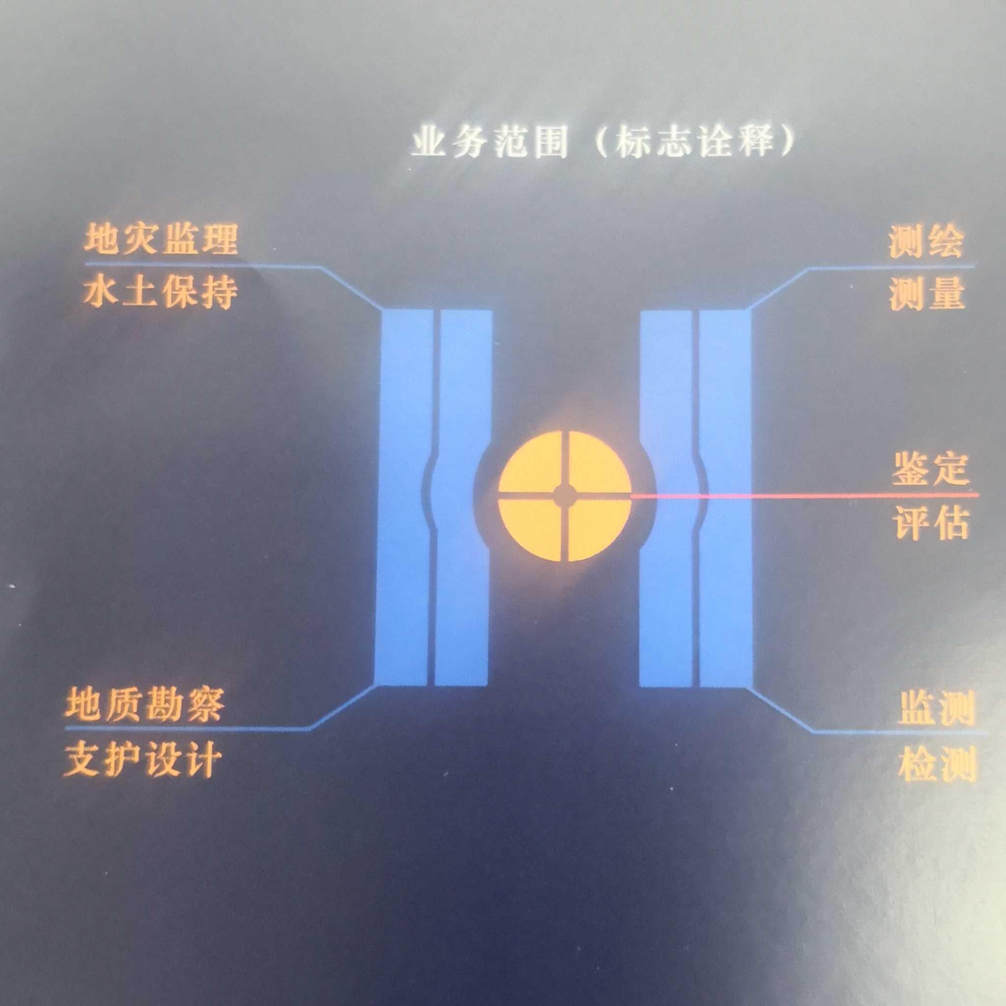 广东海业岩土工程有限公司