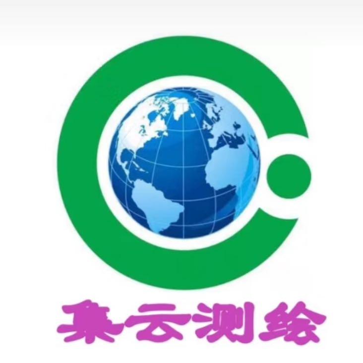 瑞安市集云土地测绘有限公司锦湖分公司