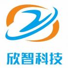 宁波欣智信息科技有限公司