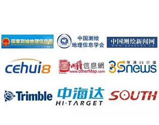 测绘行业知名网站大全(2016.01 更新)